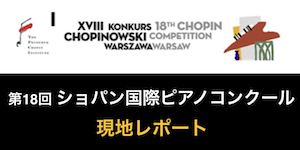 Chopin_icon.001
