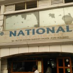 若き日のザキール・フセインやシヴ・クマール・シャルマ―が通ったという、コンノートプレイスの美味しいカレー屋「ナショナル」。