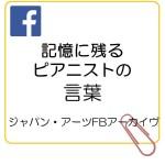 kioku_icon3