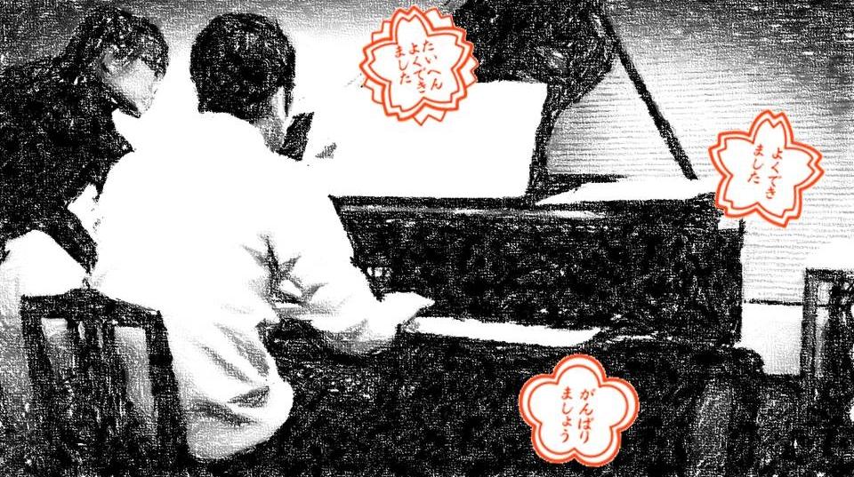 pianokyoshitsu_image